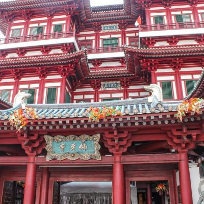 Buddha Tooth Relic Temple Singapur | Singapur Reise: Reisebericht, Reisetipps, Routen, Highlights, Reiseblog